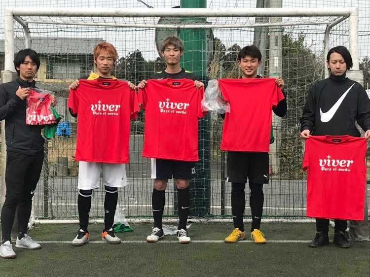 「viver CUP」フリークラス大会
